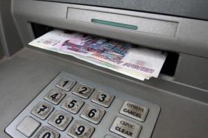 biometrika bankomat